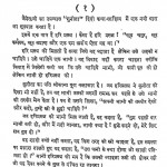 Sahitya aur nari Samsyaye by अज्ञात - Unknown