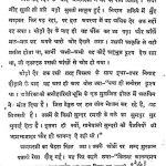 Sansar Main Jise Dhukhi Dekha by अज्ञात - Unknown