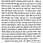 Sanskrati Sangam by हजारीप्रसाद द्विवेदी - Hajariprasad Dwivedi