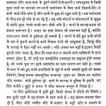 Sukh Ki Sadhana by अज्ञात - Unknown