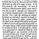 Varnashram Dharm Aur Samajvad by