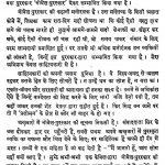 Vishva - Sahityik by केशवप्रसाद खन्नी - keshavprasad khanni