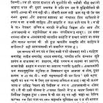 Yadon Ki Yatra by अज्ञात - Unknown