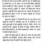 Yugpath by श्री सुमित्रानंदन पन्त - Sri Sumitranandan Pant