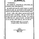 Radhe Shyam Kirtan by डॉ. लक्ष्मी नारायण - Dr. Lakshmi Narayan
