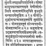 Taarkik Mohprakash by चिंतामणि घोष - Chintamani Ghosh