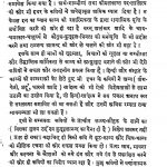 Aadhunik Braj Bhasha Kavya by मुशीलचन्द्र वर्मा - Museelchandra Varma