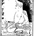 Abhang aur Dohe by ग. वि. तुलपुले - G. V. Tulpule