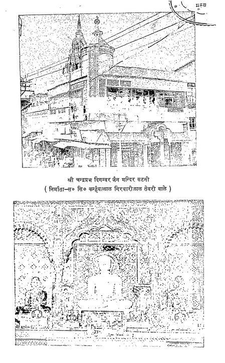 Book Image : अध्यात्म अमृत कलश  - Adhyatma Amrit Kalash