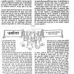 Chitramay Jagat by विभिन्न लेखक - Various Authors