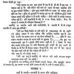 Congress ka Uttardayitva by अज्ञात - Unknown
