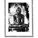 Dharam Gyan And Vigyan by श्री कनकनंद जी महाराज - Sree Kanaknand Ji Maharaj