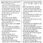 Hindustan Kahawat Kosh by बालकृष्ण फेसकर - Balkrishna Feskar