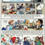 John Logie Baird [Television Avishkarak] [Comic] by पुस्तक समूह - Pustak Samuh