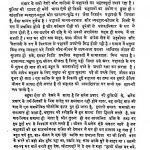 Kahavat Ka Paryalochan by अज्ञात - Unknown