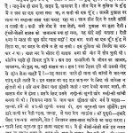Mansarowar [Part ५] by प्रेमचंद - Premchand
