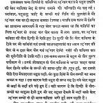 Mishra Bandhu Vinod by अज्ञात - Unknown