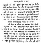 Padmavat by मलिक मुहम्मद जायसी - Malik Muhammad Jayasi