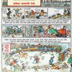 Richard Trevithik, George Stephenson - Wafevar Chalanaari Railway by पुस्तक समूह - Pustak Samuhसुशील - Sushil