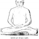Sahjanand Sudha[Part-1] by