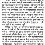 Saras Kahaniya by सत्यजीवन वर्मा - Satyajivan Varma