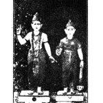 Satya Sagdhit  by दरबारीलाल सत्यभक्त - Darbarilal Satyabhakt
