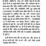 Sharat Nibandhawali   by शरतचन्द्र चट्टोपाध्याय - Sharatchandra Chattopadhyay