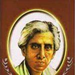 Sharat Sahitya [Pratham Parv] by पुस्तक समूह - Pustak Samuh