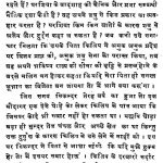 Sikandar Sah by अज्ञात - Unknown