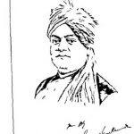 Vivekananda Sahitya Janmshati Sanskaran Khand-8 by अज्ञात - Unknown