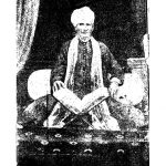 Aarya Parv Paddhati by भवानी प्रसाद - Bhawani Prasad