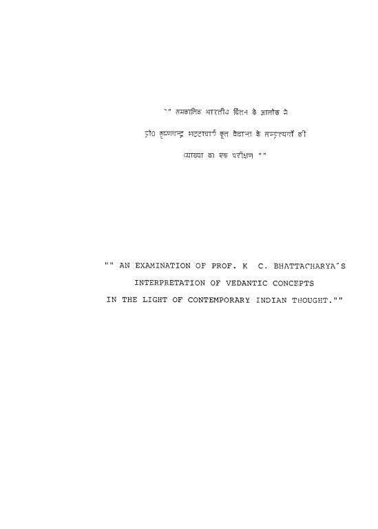 Book Image : समकालीन भारतीय चिंतन के अलोक में कृष्णचन्द्र भट्टाचार्य कृत वेदान्तिक  अवधारणाओ की व्याख्या का एक परीक्षण  - An Examination Of Prof. K. C. Bhattacharya's Interpretation Of Vedantik Concepts In the Light Of Contemporary Indian Thought