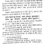 Atamtatv Vichar [Bhag - ३]  by ज्ञानचन्द्र - Gyanchandra