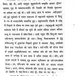 Bauddha Kalakritya by कुमारी विद्यावती मालविका - Kumari Vidyavati Malvika