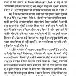 Bharat Aur Bangladesh Me Chini Shadyantra by शशि भूषण - Shashi Bhushan