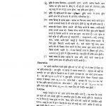 Bharat Ka Bhasha Sarvekshan by अज्ञात - Unknown