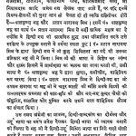 Bhatt Nibandhavali by बालकृष्ण भट्ट - Balkrishna Bhatt