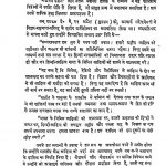 Boddhdharm Darshan by आचार्य नरेन्द्र देव जी - Aacharya Narendra Dev Ji
