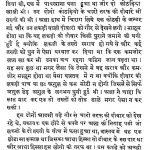 ChandarKanta Santti [Bhag-16-१८] by अज्ञात - Unknown
