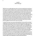Gulamgiri by पुस्तक समूह - Pustak Samuhमहात्मा जोतीराव फुले - Mahatma Joteerav Phule