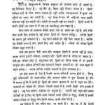 Hindi Prachar Samachar by विभिन्न लेखक - Various Authors