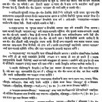 Kalyan by विभिन्न लेखक - Various Authors