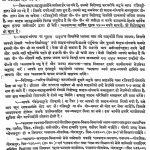 Kalyan ( Charitra Nirmananka [Part 15] by विभिन्न लेखक - Various Authors