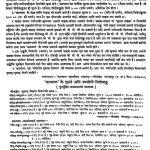 Kalyan [Year 68] [1994] by विभिन्न लेखक - Various Authors