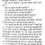 Kalyana Mala by गोविन्ददास - Govinddas