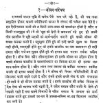 Kavi Samrat  by द्वारिका प्रसाद - Dwarika Prasad