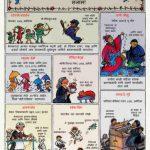 Mahila Shodhkana Salaam by पुस्तक समूह - Pustak Samuh