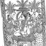 Nirnaya Sindhu by अज्ञात - Unknown