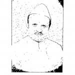Ram Bhakti Sahitya me Madhur Upaasna by भुवनेश्वरनाथ मिश्र 'माधव ' Bhuvneshwernath Mishr 'Madhav '