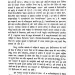 Rangnath Ramayana [Bhag-1]   by श्री ए. सी. कामाक्षी राव - Shree A. c. Kamakshi Rav